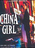 China Girl (Réedition 1987) (Report au 05 Septembre 2019)