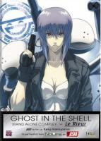 DVD-Ghost in the Shell Stand Alone Complex Saison 1 (Réédition 2005)